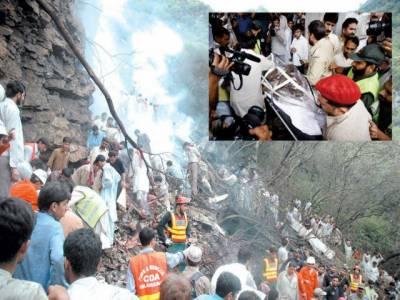 اسلام آباد میں بدنصیب طیارے کے حادثے میں جاں بحق ہونے والے افراد میں سےایک خاتون سمیت تین افراد کی میتیںکراچی پہنچادی گئی ہیں۔