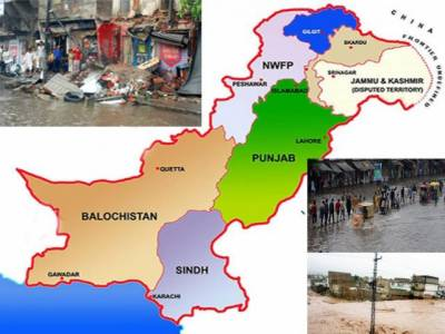 خیبرپختونخوا، پنجاب اوربلوچستان کی، جہاں بارشوں اور سیلابی ریلوں کے باعث سینکڑوں بستیاں ، قصبے اور فصلیں تباہ ہوچکی ہیں ۔