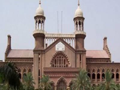 لاہورہائيکورٹ نےسيلاب کے دوران بند اور پشتے ٹوٹنےکی تحقيقات کے لئے جسٹس سيد منصورعلی شاہ کی سربراہی میں تين رکنی انکوائری ٹربيونل تشکيل دے ديا۔