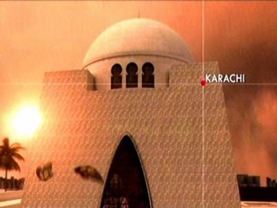 کراچی میں فائرنگ سمیت مختلف حادثات میں تین افراد ہلاک ہوگئے ہیں ۔