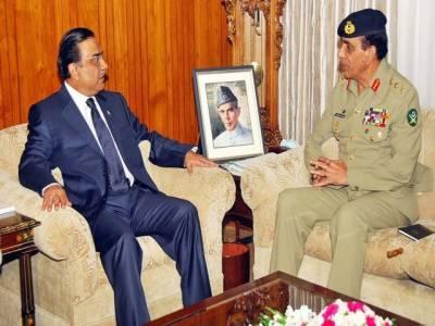صدرآصف علی زرداری سے چیف آف آرمی سٹاف جنرل اشفاق پرویزکیانی نے بلاول ہائوس کراچی میں ملاقات کی۔