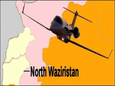 شمالی وزیرستان گزشتہ چوبیس گھنٹوں کے دوران جاسوس طیاروں کے چار حملوں میں چوبیس افراد ہلاک اور متعدد زخمی ہو گئے۔