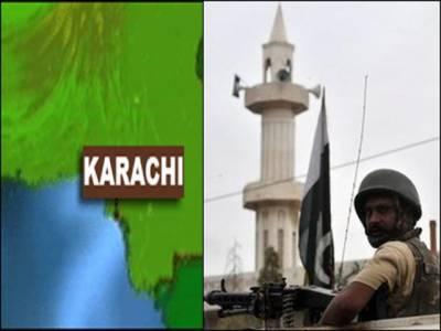 حکومت سندھ نے عیدالفطر کے موقع پر کراچی سمیت صوبے کےتمام بڑے شہروں میں حفاظتی انتظامات مزید سخت کرنےکی ہدایت کیہے۔