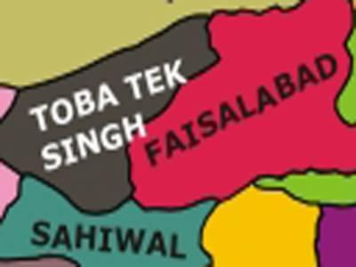 فیصل آباد میں قائم ایم سی ہائی سکول حاجی آباد محکمہ تعلیم کی عدم توجہی کے باعث کھنڈر میں تبدیل ہوچکا ہے ۔