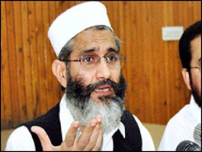 جماعت اسلامی پاکستان کے نائب امیر سراج الحق نے کہا ہے کہ سیلاب متاثرین کی امداد ، بحالی اور نقصانات کے ازالے کے لیے حکومتیاقدامات اورسرگرمیاں مایوس کن ہیں ۔