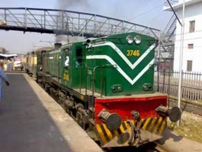 پاکستان ریلویزنےتیل کی قیمتوں میں اضافہ اورمالی خسارے پر قابو پانے کیلئے ریل کےکرایوں میں پانچ سے پندرہ فیصد اضافے کا فیصلہ کرلیا ہے۔