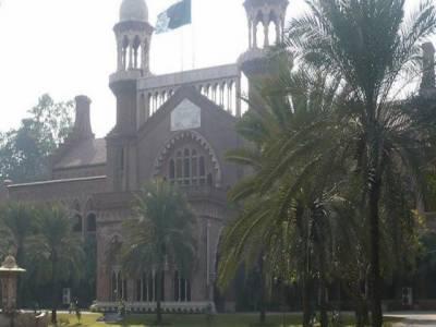 لاہور ہائیکورٹ نے خصوصی عدالتوں میں صحافیوں کے داخلے پرعائد پابندی کے خلاف دائر درخواست پر وفاقی و صوبائی حکومت سے تفصیلی جواب طلب کرلیا ہے۔