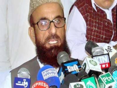 مرکزی رویت ہلال کمیٹی نے اعلان کیا ہے کہ ملک میں شوال کا چاند نظر نہیں آیا،عیدالفطر ہفتے کے روز ہوگی۔
