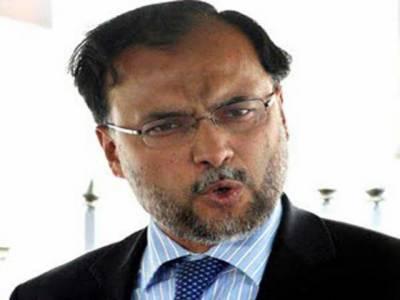 مسلم لیگ نون کے سیکرٹری اطلاعات احسن اقبال نے کہا ہے کہ پرویز مشرف بوکھلا چکےہیں اور ان کے قریبی ساتھی بھی ان کاساتھ چھوڑ گئے