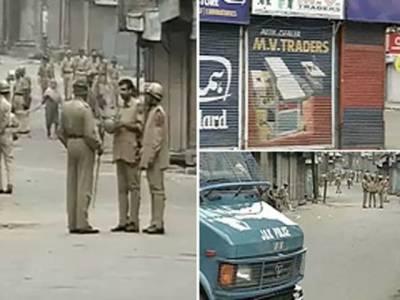 حریت رہنما سید علی گیلانی کی نظر بندی کے خلاف احتجاجی مارچ روکنے کےلیے بھارتی فوج نے مقبوضہ کشمیرمیں کرفیو نافذ کردیا ۔