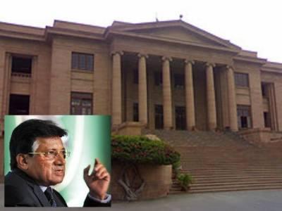 سندھ ہائیکورٹ نے سابق صدر پرویز مشرف کے خلاف آرٹیکل چھ کے تحت مقدمہ درج کرنے کی درخواست پرفیصلہ دو روز کے لیے موخر کردیا۔