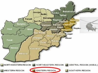 افغانستان میں اتحادی افواجکا ایک ہیلی کاپٹردھماکے سے تباہ ہوگیاجس سے دوافراد ہلاک جب کہ دس زخمی ہوگئے۔