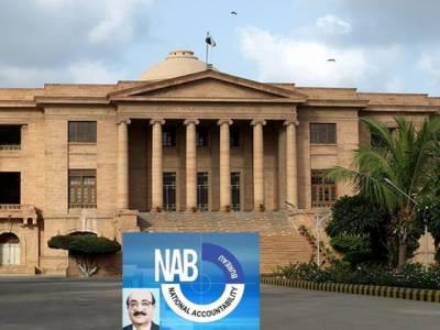 سندھ ہائی کورٹ میں بھیچیئرمین نیبکی تقرری کو چیلنج کردیا گیا ہے۔