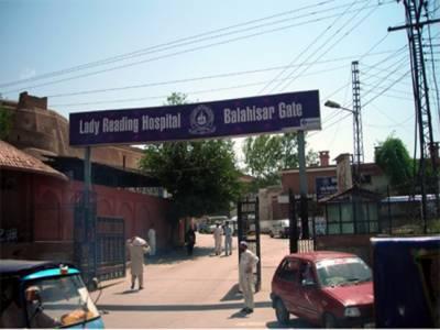 پروفیشنل ڈاکٹرزایسوسی ایشنکی جانب سےڈاکٹر انتخاب عالم کی عدم بازیابی کے خلافلیڈی ریڈنگ ہسپتال پشاورمیں مکمل ہڑتال کی گئی