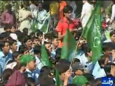 مسلم لیگ نون کے زیراہتمام ملک کے دیگر شہروںکی طرح ملتان میں بھی بارہ اکتوبر یوم تحفظ جمہوریت کے طورپرمنایا جارہاہے۔
