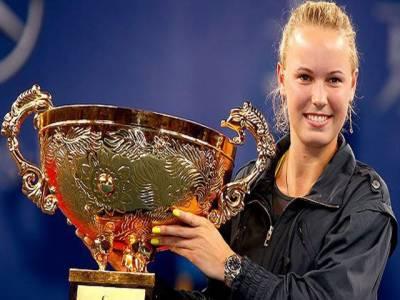 ڈنمارک کی عالمی نمبر ایک ٹینس کھلاڑیکیرولائن ووزنیاکی نے چائنا اوپن ٹینس ٹورنامنٹ جیت لیا