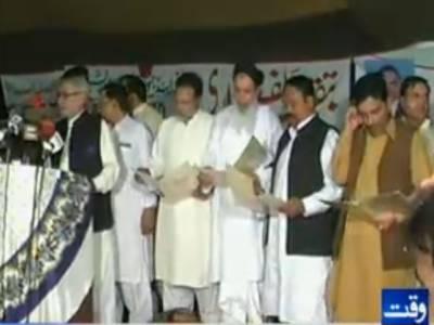 پاکستان مسلم لیگ نون صوبہ پنجاب کے نائب صدراوربزرگ سیاستدان راجہ محمد افضل نے کہا ہے کہ تاجر برادری مسلم لیگ نون کا قیمتی اثاثہ ہے جس نےکڑےوقت میں پارٹی کو سپورٹ کیا ۔