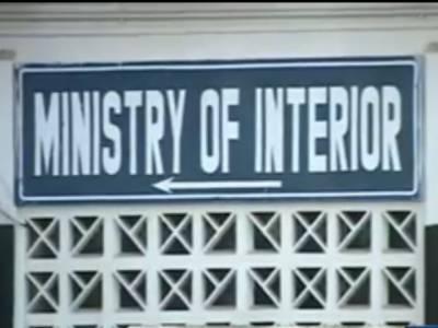 وزارت داخلہ نے چاروں صوبوں، آزاد کشمير اور گلگت بلتستان کی حکومتوں کو انتباہ کيا ہے کہ ملک ميںفرقہورانہکشيدگی ميں تيزی سے اضافہ ہورہا ہے ۔