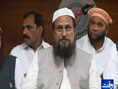 سنی اتحاد کونسل کے مرکزی چیئرمین صاحبزادہ فضل کریم خان نے کہا ہے کہ اگر یہ سسٹم فلاپ ہوا تو اس کی ذمہ داری بھی ان سیاستدانوں پر ہو گی جنہوں نے اڑھائی سال میں عوام کو کچھ نہیں دیا۔