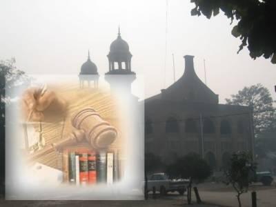 لاہور ہائیکورٹ نے چئیرمین نیب کی تقرری کے خلاف درخواست پر فیصلہ محفوط کرلیا