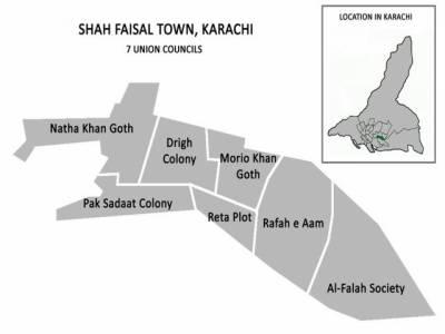 کراچی کے علاقے شاہ فیصل ٹاؤن میں لینڈ مافیا کے کارندوں نے رات کےوقت قبرستانکومسمارکرکے میدان بنا دیا،علاقے کے لوگوں نے واقعے کے خلاف شدید احتجاج کیا ہے۔