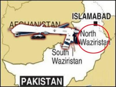 شمالی وزیر ستان میں امریکی جاسوس طیاروں کے دومیزائل حملوں میں سات افراد جاں بحق ہو گئے