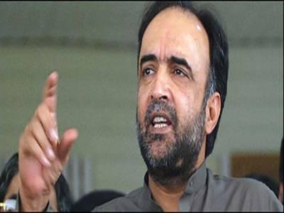 وفاقی وزیراطلاعات ونشریات قمرزمان کائرہ نے کہاہے کہ کرپشن کے خاتمے کیلیے بل قومی اسمبلی کے آئندہ اجلاس میں پیش کیا جائے گا