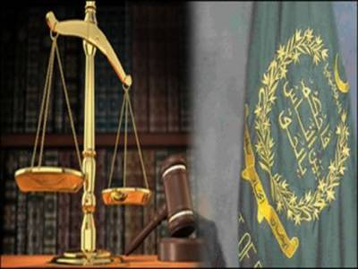 سپریم کورٹ نے جسٹس ریٹائرڈ عبدالحمید ڈوگر کی طرف سے پی سی او ججز کے خلاف توہین عدالت کا مقدمہ سننے والے ججوں پر اٹھائے گئے اعتراضات کو مسترد کو دیا ۔