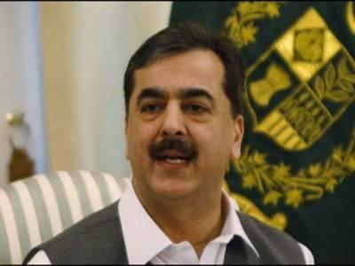 وزیراعظم سید یوسف رضا گیلانی نے بھارت کو زمینی راستے کے ذریعے پیاز برآمدکرنے کی مشروط اجازت دے دی ہے۔