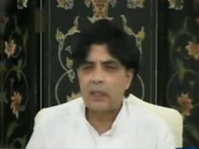 قومی اسمبلی میں قائد حزب اختلاف چوہدری نثار علی خان نے الیکشن کمیشن آف پاکستان کو قانونی نوٹس جاری کرنے کا فیصلہ کر لیا ہے