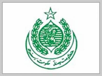 حکومت سندھ کی توقعات پر پورا نہ اترنے پر پروانشل ڈیزاسٹر مینجمینٹ اتھارٹی کےڈائریکٹر جنرل اعجاز احمد منگی کو عہدے سے ہٹا دیا گیا۔