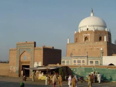 ملتان میں حضرت بہاؤالدین زکریا کےعرس کی تین روزہ تقریبات ختم ہوگئیں۔