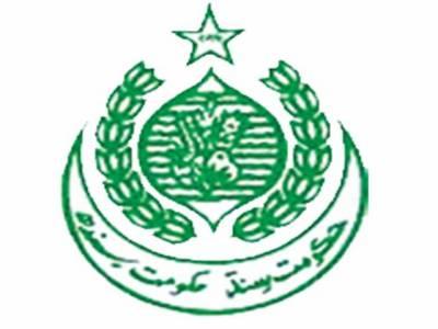 سندھ حکومت نے کراچی میں امن وامان کی صورتحال کے حوالے سے چھبیس جنوری کوآل پارٹیز کانفرنس طلب کر لی