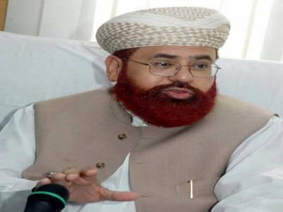 سپریم کورٹ کا حکم ، ایف آئی اے نے سابق وفاقی وزیر مذہبی امور حامد سعید کاظمی کے وارنٹ گرفتاری حاصل کر لیے ۔