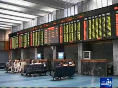 کراچی سٹاک مارکیٹ میں مندی کا رجحان برقرار رہا۔ کے ایس ای ہنڈرڈ انڈیکس بارہ ہزاردو سو پوائنٹس کی سطح سے بھی گرگیا۔