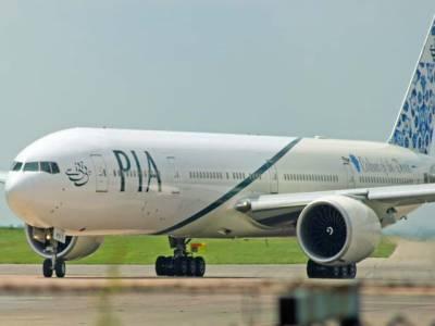 پی آئی اے کی جوائنٹ ایکشن کمیٹی کی جانب سےعلامہ اقبال انٹرنیشنل ایئر پورٹ لاہور پر تیسرے روز بھی احتجاج جاری رہا۔ پروازوں کے شیڈول متاثر ہونے سے مسافروں کو مشکلات کا سامنا کرنا پڑا۔
