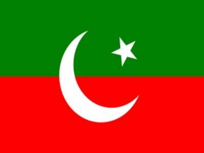 پاکستان تحریک انصاف لاہور کے زیر اہتمام آل پارٹیز کانفرنس میں کہا گیا ہے کہ ڈرون حملوں اور امریکی اہلکار ریمنڈ ڈیوس کے خلاف سخت کارروائی ہونے تک احتجاج جاری رکھا جائے گی ۔