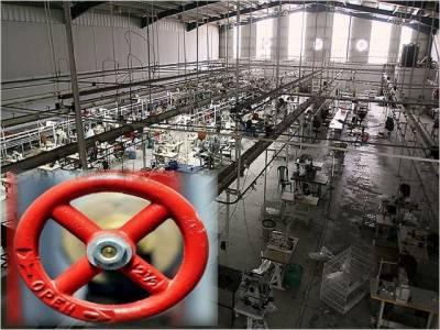 سوئی ناردرن گیس لوڈمینجمنٹ شیڈول، لاہورریجن کی صنعتوں کو گیس کی فراہمی دوسرے روز بھی معطل ۔