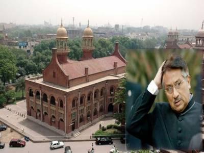 لاہور ہائیکورٹ نے سابق صدر پرویز مشرف کے خلاف غداری کے مقدمے کے اندراج کی درخواست پر وفاقی حکومت سے جواب طلب کرلیا۔