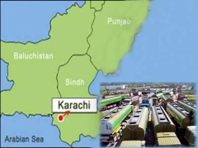 کراچی گڈز کیرئیرایسوسی ایشن کا آج سے ہڑتال کا اعلان، نیٹو کنٹینرز کی ترسیل بند جبکہ ملک بھر میں پچاس ہزارٹرکس بھی نہیں چلیں گے۔