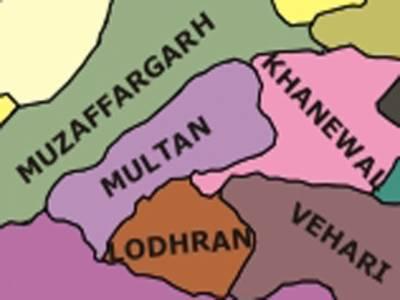 وفاقی وزیربرائے اقلیتی امور شہبازبھٹی کے قتل کے خلاف ملتان میں مختلف تنظیموں کے زیراہتمام احتجاجی مظاہرہ کیا گیا ۔
