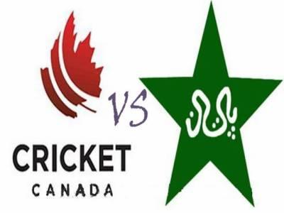 کرکٹ ورلڈ کپ میں پاکستان نے ٹاس جیت کر کینیڈا کے خلاف پہلے بیٹنگ کا فیصلہ ۔