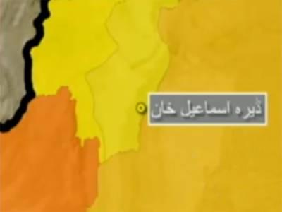 ڈیرہ اسماعیل خان کے علاقہ شیرانی میں خستہ حال مکان کی چھت گرنے سے تین بچے جاں بحق ہوگئے۔