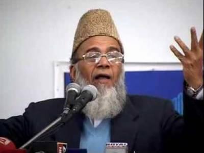 جماعت اسلامی کے امیر سید منور حسن نے کہا ہے کہ پنجاب حکومت امریکی قونصلیٹ سے عباد الرحمن کو کچلنے والے افراد اور گاڑی کامطالبہ کرے ، اگر وہ نہیں دیتے تو قونصل جنرل کے خلاف مقدمہ درج ہونا چاہیے