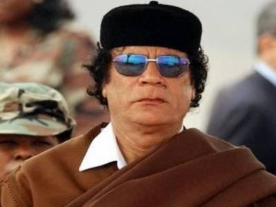 انٹرنیشنل کریمینل کورٹ نے لیبیا میں جنگی جرائم کے حوالے سے تفتیش کرنے کا اعلان کردیا، جرائم میں ملوث ہونے پرصدرقذافی اوران کے خاندان کے وارنٹ گرفتاری جاری ہوسکتے ہیں۔