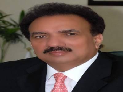 اسلام آباد پولیس ابھی تک وفاقی وزیراقلیتی امور شہبازبھٹی کے قتل کا سراغ لگانے میں ناکام ہے، وزیرداخلہ نے وزیراعظم کو اب تک کی تحقیقات پر پیش رفت سے آگاہ کردیا۔