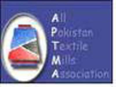 آل پاکستان ٹیکسٹائل ملزایسوسی ایشن کے مرکزی چیئرمین گوہراعجازنے کہا ہے کہ دو ماہ کی گیس بندش سے ٹیکسٹائل کے شعبے کو ایک ارب ڈالر کا نقصان ہوچکا ہے۔