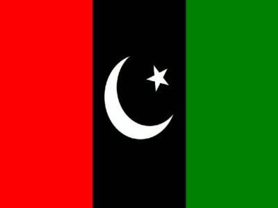 پیپلزپارٹی پنجاب نے صوبائی اسمبلی میں یونیفکیشن بلاک بنانے پر وزیراعلٰی محمد شہازشریف کے خلاف آئین کے آرٹیکل چھ کے تحت مقدمہ درج کرانےکا اعلان کردیا۔