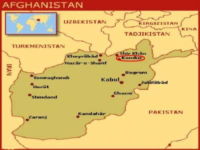 افغانستان کےصوبے قندوزمیں فوج کے ایک سینٹرمیں خودکش حملے میں تینتیس افراد ہلاک ہوگئے ہیں۔