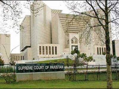 سپریم کورٹ آف پاکستان نے پشاورہائی کورٹ کے گیس کی تقسیم کے فیصلے کے خلاف درخواست سماعت کے لیے منظور کرتے ہوئے چیف جسٹس کو لارجر بینچ تشکیل دینے کی سفارش کردی ۔